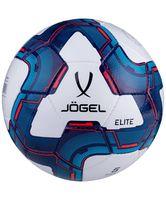 """Мяч футбольный Jogel BC20 """"Elite"""" №5"""