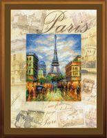 """Вышивка крестом """"Города мира. Париж"""""""