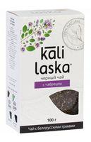 """Чай черный листовой """"Kali Laska. С чабрецом"""" (100 г)"""