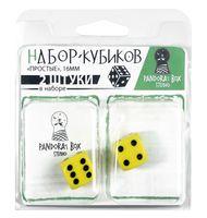 """Набор кубиков D6 """"Простые"""" (16 мм; 2 шт.; желто-черный)"""