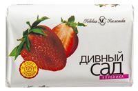 """Мыло """"Клубника"""" (90 г)"""