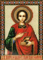 """Вышивка бисером """"Святой Великомученик и целитель Пантелеймон"""""""