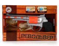 Револьвер (арт. B1503252-R)