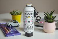 "Бутылка ""Кошка"" (600 мл; арт. 98)"