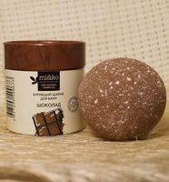 """Бомбочка для ванны """"Шоколад"""" (185 г)"""