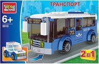 """Конструктор """"Транспорт. Автобус и машина полиции"""" (173 детали)"""