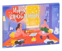 """Набор шоколада """"ChokoCat. Игра для влюблённых"""" (100 г)"""