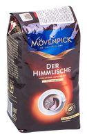 "Кофе зерновой ""Movenpick. Оf Switzerland Der Himmlische"" (500 г)"