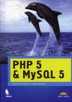 PHP 5 и MySQL 5