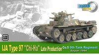 "Японский танк ""IJA Type 97 Chi-Ha"" (масштаб: 1/72)"