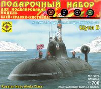 """Подарочный набор """"Подводная лодка проекта 971 Щука-Б"""" (масштаб: 1/700)"""