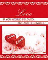 "Пакет бумажный подарочный ""Love"" (арт. KOS12006)"