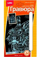 "Гравюра ""Кролик"" (серебро)"