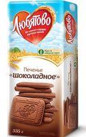"""Печенье сахарное """"Шоколадное"""" (335 г)"""