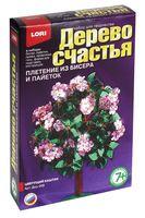 """Набор для изготовления топиария из пайеток """"Дерево счастья. Цветущий каштан"""""""