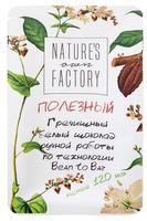 """Шоколад белый """"Nature's Own Factory. Гречишный"""" (20 г)"""