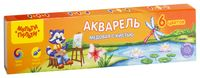 """Акварель медовая """"Приключения Енота"""" (6 цветов)"""