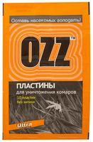 "Пластина от комаров ""OZZ"" (10 шт.)"