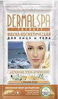 """Маска для лица и тела """"Целебная грязь крымская"""" (30 мл)"""