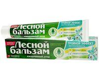 """Зубная паста """"Тройной эффект"""" (150 г)"""