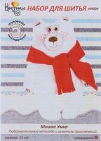 """Набор для шитья из ткани """"Медвежонок Умка"""""""