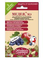 """Фунгицид для садовых растений """"Медея"""" (5 мл)"""