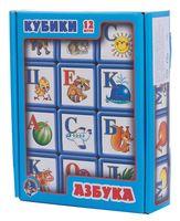 """Кубики """"Азбука"""" (12 шт.; арт. 00349)"""