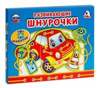 """Шнуровка """"Машинки"""""""