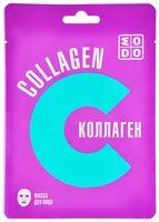 """Тканевая маска для лица """"Коллаген"""" (19,5 г)"""