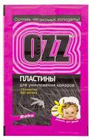 """Пластины сменные """"OZZ Baby"""" для уничтожения комаров к электрофумигатору"""