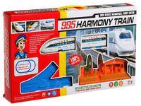 "Железная дорога ""Harmony Train"""