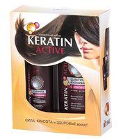 """Подарочный набор """"Keratin Active"""" (шампунь, сыворотка)"""