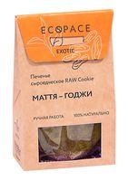 """Печенье """"Ecospace. Маття-годжи"""" (55 г)"""