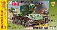 """Подарочный набор """"Советский тяжелый танк КВ-2"""" (масштаб: 1/35)"""
