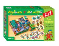 """Кубики """"Герои мультфильмов"""" (12 шт; с карточками)"""
