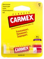 "Бальзам для губ ""Carmex Lip Balm Classic. SPF 15"""