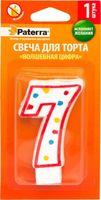 "Свеча для торта ""Волшебная цифра. Цифра 7"""