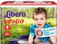 """Подгузники-трусики для детей Libero Up&Go """"Maxi"""" (7-11 кг.; 32 шт)"""