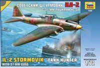 """Сборная модель """"Советский штурмовик Ил-2 с 37-мм пушками НС-37"""" (масштаб: 1/72)"""
