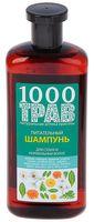 """Шампунь для волос """"Питательный"""" (500 мл)"""