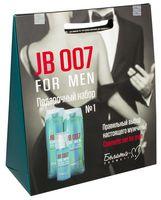 """Подарочный набор """"JB 007 For Men"""" (шампунь, 2 геля)"""
