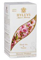 """Чай черный """"Hyleys. Гармония природы"""" (25 пакетиков; с чабрецом)"""