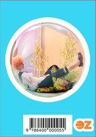 """Глянцевая наклейка """"BTS. Jin"""" (арт. 0005)"""