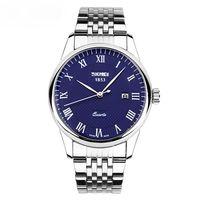 Часы наручные (серебристые; арт. SKMEI 9058-12)