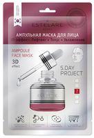 """Тканевая маска для лица """"3D-эффект: лифтинг, тонус, увлажнение"""" (27 г)"""