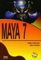 Maya 7 (+ CD)
