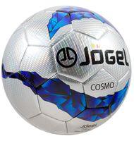 Мяч футбольный Jogel JS-300 Cosmo №5