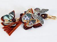 """Брелок для ключей """"Бабочки"""" (040-11-02-14)"""