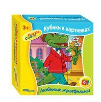 """Кубики """"Любимые мультфильмы-2"""" (9 шт)"""