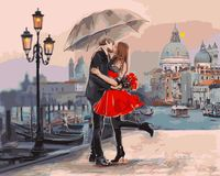 "Картина по номерам ""Влюбленные на мосту"" (400х500 мм; арт. PC4050193)"